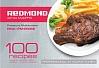Pressure Multi Cooker REDMOND RMC-PM4506E (White)