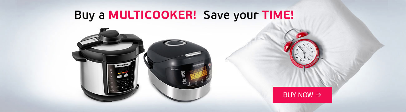 Buy a multicooker! Save your time! GL