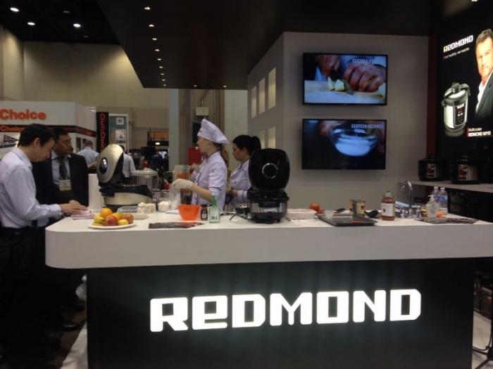 REDMOND - a participé au salon americain International Home ...