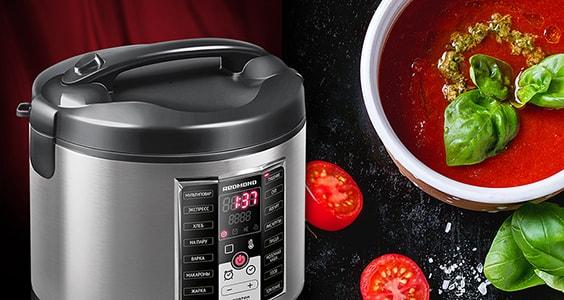 Kochen Macht Spass schnell und gesund kochen macht spaß