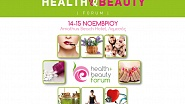 REDMOND beim Health & Beauty Forum