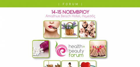 REDMOND at Health & Beauty forum