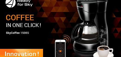 REDMOND SkyCoffee M1508S: Control coffee maker from your smartphone in one click!