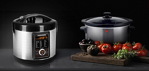 Multi Cooker vs. Slow cooker