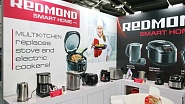REDMOND innovations at the international exhibition in China
