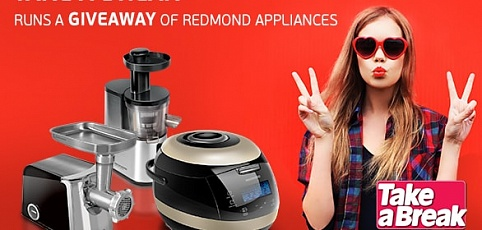Take a break runs a giveaway of REDMOND appliances