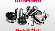 REDMOND Goes Global In Media Markt!
