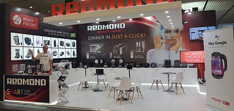 At IFA 2019, REDMOND presented the option to control smart appliances and devices via Google Assistant