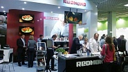 REDMOND – participated in the international exhibition IFA in Germany