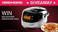 Multi Cooker REDMOND M90E Giveaway!