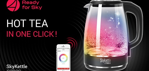REDMOND SkyKettle G200S is a new stylish product in every kitchen!