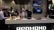 REDMOND - a participé au salon americain International Home + Housewares
