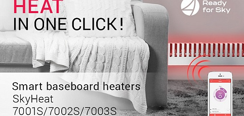 Novelty from REDMOND – baseboard heaters SkyHeat 7001S/7002S/7003S